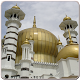 Muezzin_New for PC-Windows 7,8,10 and Mac