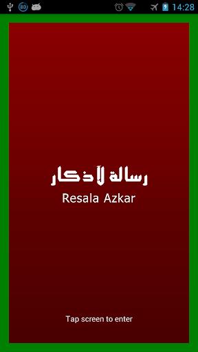 Resala Azkar