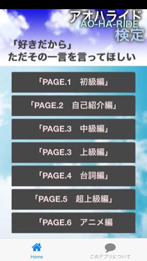 香港迪士尼樂園 5周年主題曲