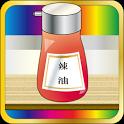 ラー油レクイエム icon