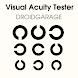 Visual Acuity Tester (視力検査)
