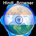 Hindi Browser हिंदी ब्राउज़र icon