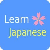 Learn Japanese Vocabulary