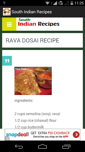 South indian food recipes google playstore revenue download lcrbditwuvpnd0okibrqoo85yw9xtw0v7oa6kizfjsjcvid8ouuhyubgpx knv6gqpa dllizy8blxziotxesggyau2oxclq9udk71ez2xevkx1qmsylhltvowdrr5 wzgfwflow forumfinder Images