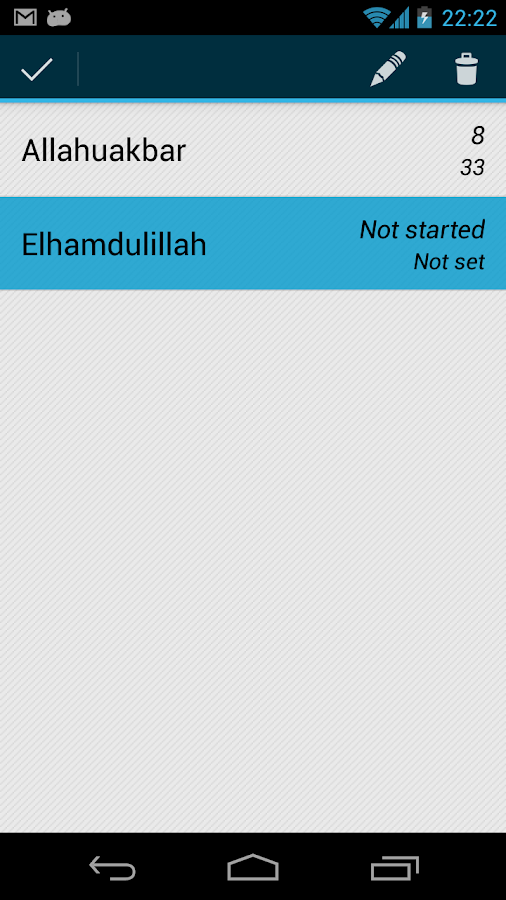 Dhikr - screenshot