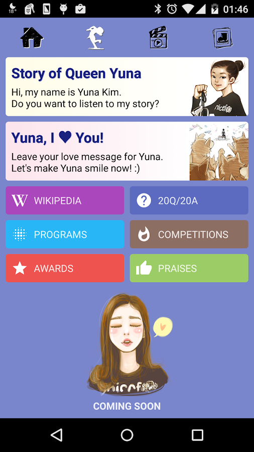 YunaTube- screenshot