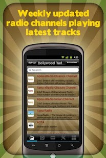Bollywood Radio - screenshot thumbnail