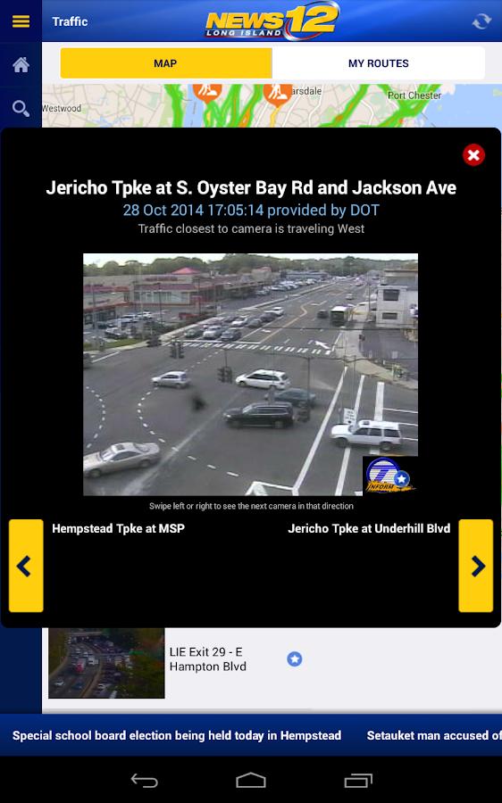 News 12 - screenshot