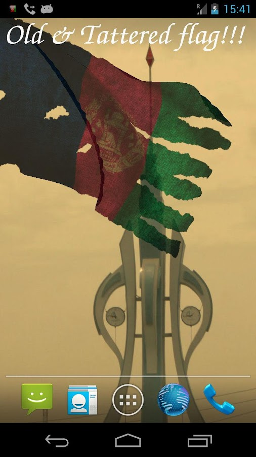 3D Afghanistan Flag LWP- screenshot