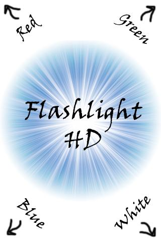 Flashlight HD - screenshot