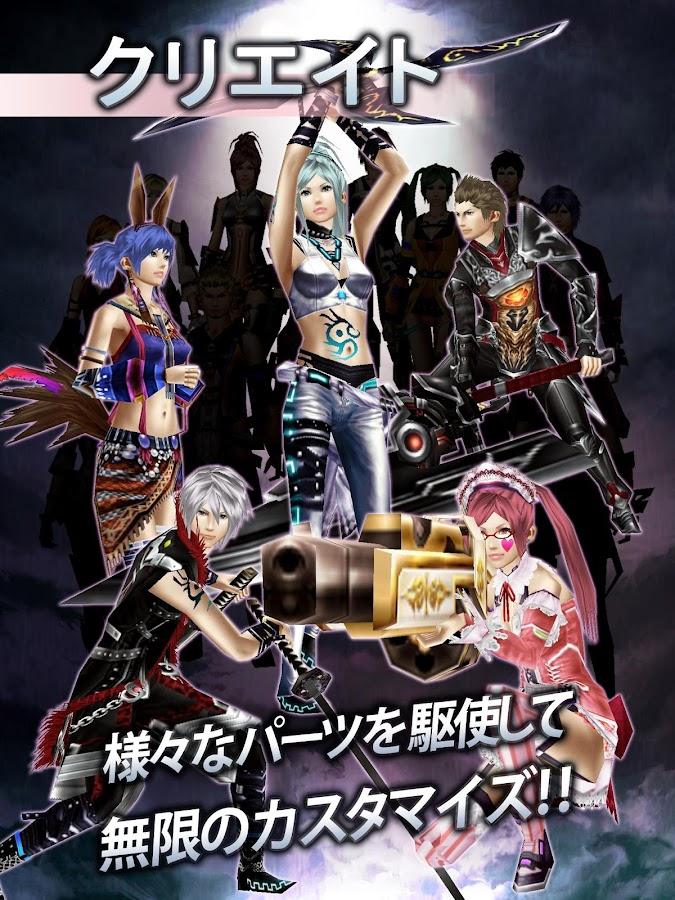 RPG ステラセプトオンライン - screenshot