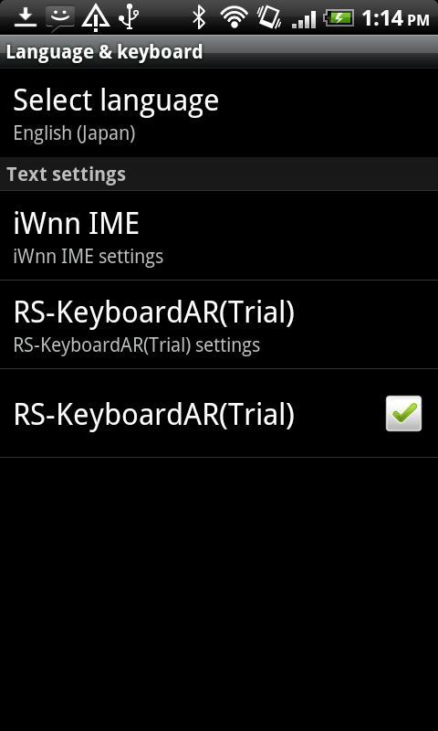 RS-KeyboardAR(TrialVersion)- screenshot