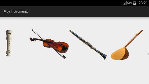 楽器を再生