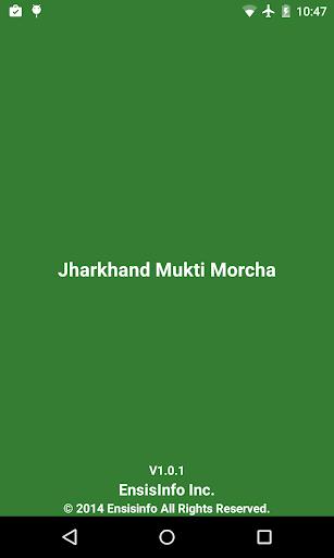 Jharkhand Mukti Morcha