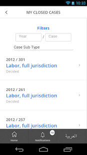 Dubai Courts Smart Petitions- screenshot thumbnail