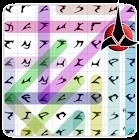 Words Search Klingon icon