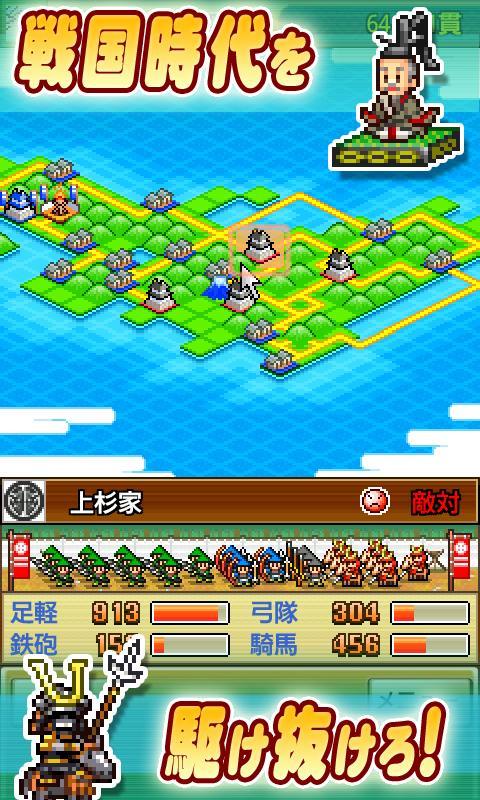 合戦!!にんじゃ村 screenshot #3