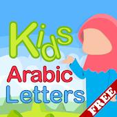Kids Arabic Letters Free