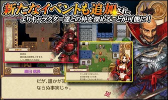 Screenshot of RPG Warlord Revival