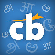 App Cricbuzz - In Indian Languages APK for Windows Phone