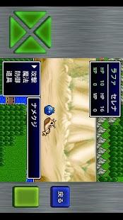 ガイラルディア4- screenshot thumbnail