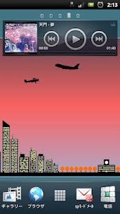 Silhouette Town Lite- screenshot thumbnail