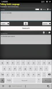 Hindi Translator / Dictionary - screenshot thumbnail