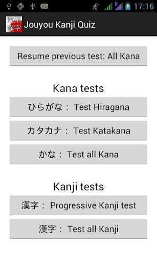Jouyou Kanji Quiz