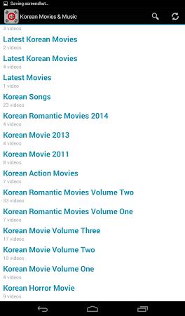 Korean Movies & Music 2014 3 screenshot 1960698