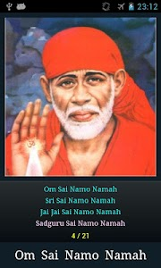 Sai Baba Mantra screenshot 3