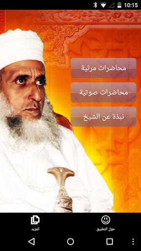 محاضرات الشيخ أحمد الخليلي