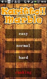 Karitto!!Marble(Free)- screenshot thumbnail