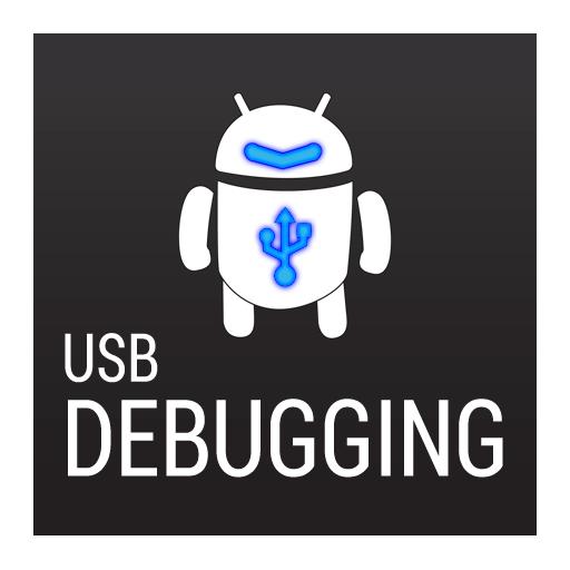 USB 偵錯開關 生產應用 LOGO-玩APPs