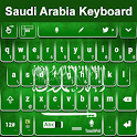 Saudi Arabia Keyboard icon