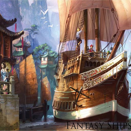幻想船 LOGO-APP點子