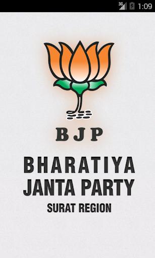 BJP Surat City