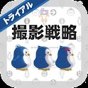 Mawaru Penguindrum Camera logo