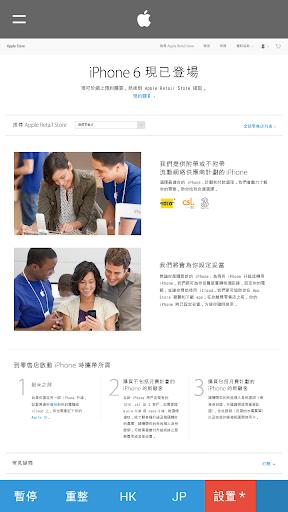 【免費商業App】iReserve 99% 自動 Bot-APP點子