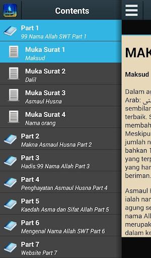 玩書籍App|Asmaul Husna免費|APP試玩