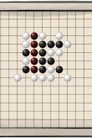 Screenshot of Gobang Board Game