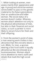 Screenshot of Love & Psychology Facts