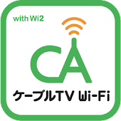 catv connect