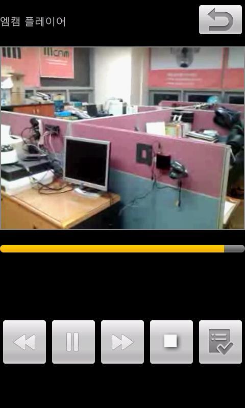 집 매장 감시 엠캠클라이언트 - screenshot