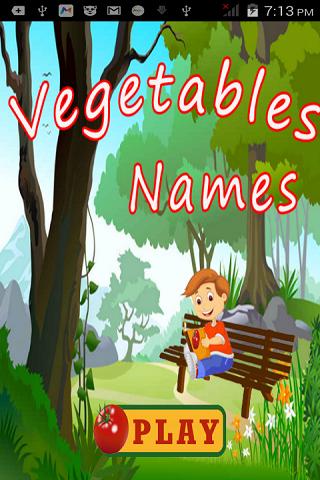 孩子們學習:蔬菜名稱