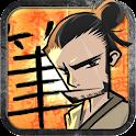 Fude Samurai logo