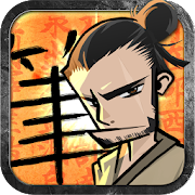 Fude Samurai 1.0.2 APK for Android