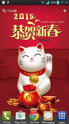 招き猫ライブ壁紙のおすすめ画像3