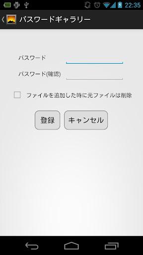 CipherGallery 1.0 Windows u7528 2