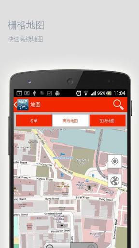【免費旅遊App】夏洛特敦离线地图-APP點子