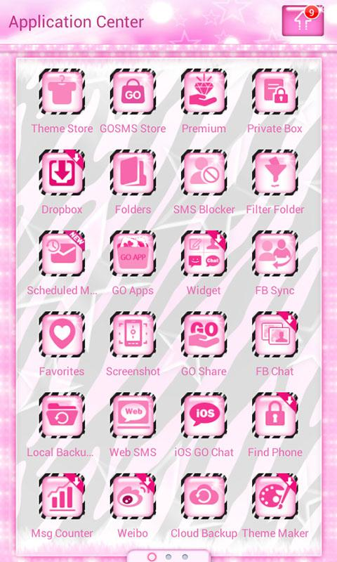 Pop Star Theme Pink Zebra SMS - screenshot
